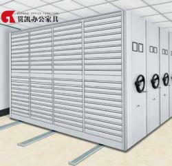 广西底图密集架文件柜